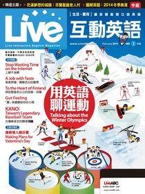 Live互動英語 02月號/2014 第154期
