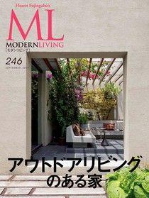 MODERN LIVING No.246【日文版】