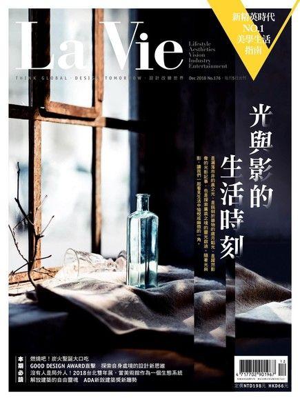 La Vie 12月號/2018 第176期