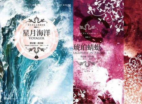 異鄉人Outlander【3冊促銷套書】