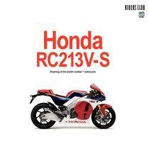 Honda RC213V-S【日文版】