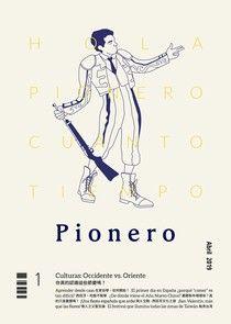 PIONERO西班牙語學習雜誌 2019年4月刊