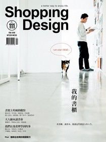 Shopping Design 02月號/2018 第111期
