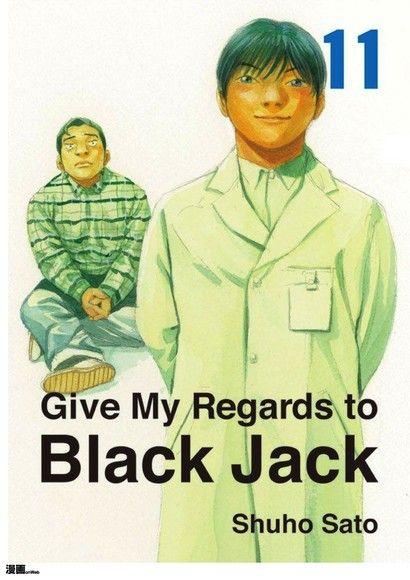 Give My Regards to Black Jack  Vol.11