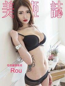 美姬誌-性感童顏美姬 Rou
