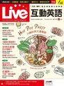 Live互動英語 12月號/2018 第212期