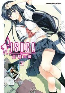 ISUCA依絲卡 (4)