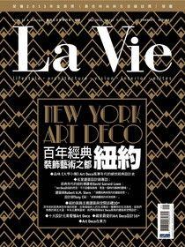 La Vie 09月號/2013 第113期