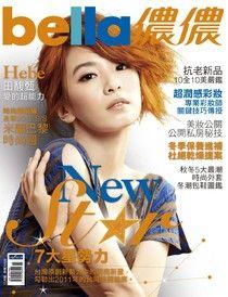 Bella儂儂 11月號/2011 第330期