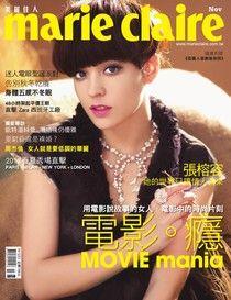Marie Claire美麗佳人 11月號/2011 第223期