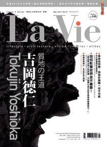 La Vie 05月號/2012 第97期