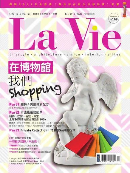 La_Vie_No.92_2011/12月號