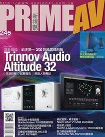 PRIME AV 新視聽 09月號/2015年 第245期