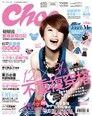 Choc 恰女生 08月號/2012 第129期