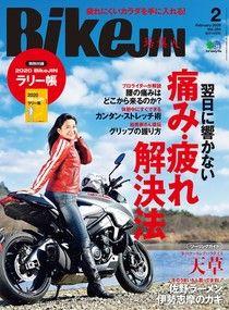 BikeJIN/培倶人 2020年2月號 Vol.204 【日文版】