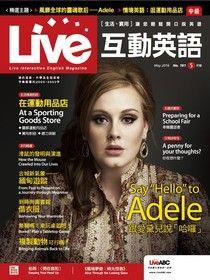 Live互動英語 05月號/2016 第181期