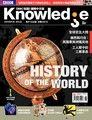 BBC知識 Knowledge 06月號/2013 第22期