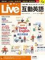 Live互動英語 04月號/2019 第216期