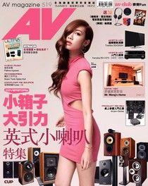 AV magazine周刊 519期