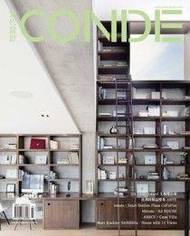 CONDE當代設計雜誌 07月號/2017 第290期