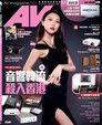 AV magazine周刊 503期