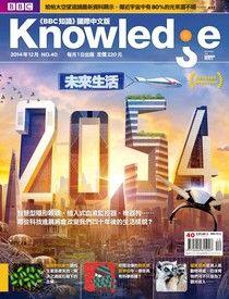 BBC知識 Knowledge 12月號/2014 第40期