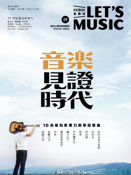 Let's Music音樂誌 No.9