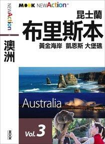 澳洲─昆士蘭─布里斯本‧黃金海岸‧凱恩斯‧大堡礁