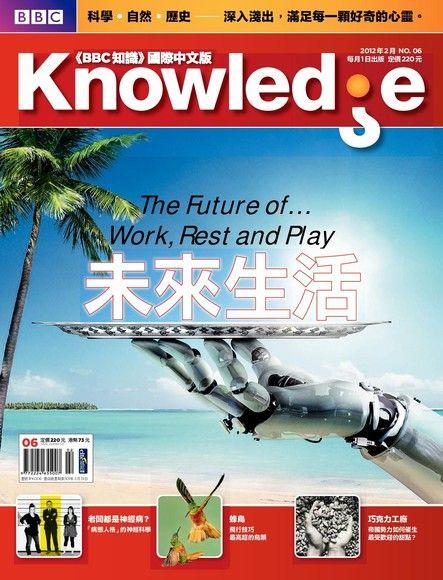 BBC知識Knowledge 02月號/2012 第6期