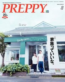 PREPPY 2016年8月號 【日文版】