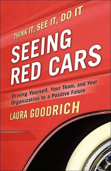 觀察紅色車
