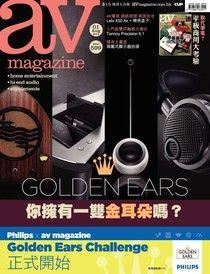 AV magazine雙周刊 599期 2014/08/01