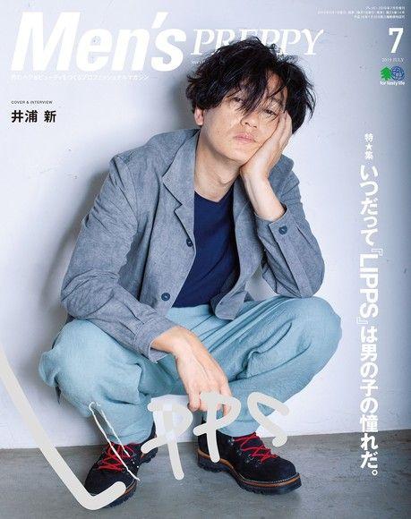 Men's PREPPY 2019年7月號 【日文版】