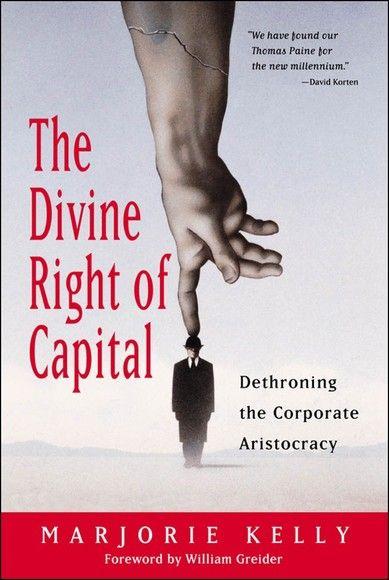 資本的神聖權利