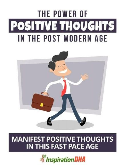 英語閱讀訓練/The Power Of Positive Thoughts In The Post Modern Age