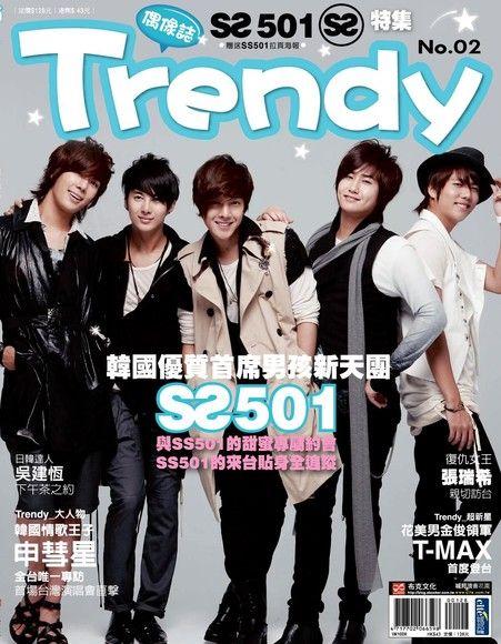 TRENDY偶像誌 No.2:韓國花美男團體SS501&申彗星來台特輯