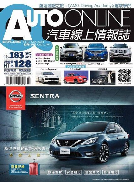 AUTO-ONLINE汽車線上情報誌 12月號2017 第183期