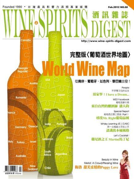酒訊雜誌月刊 02月號/2012年 第68期