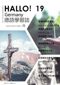HALLO!Germany德語學習誌 11月號/2019 第19期