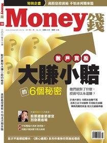 Money錢 11月號/2011 第50期