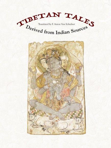 西藏民間故事與寓言