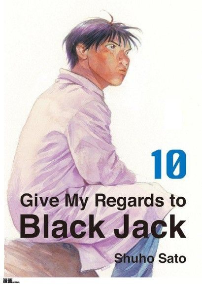 Give My Regards to Black Jack (10)