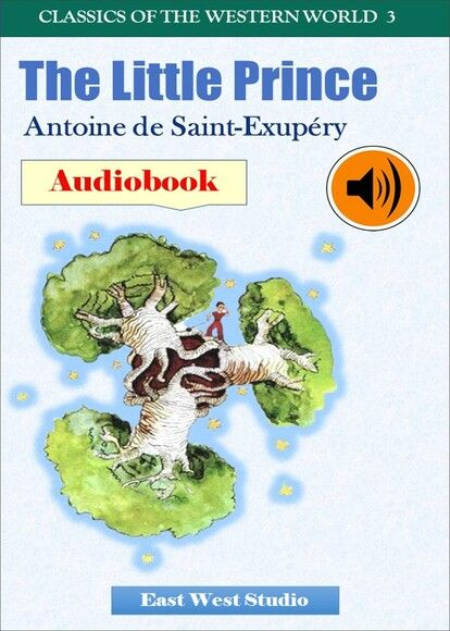 The Little Prince (Audiobook)