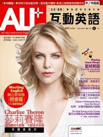 ALL+互動英語 06月號/2012年 第91期