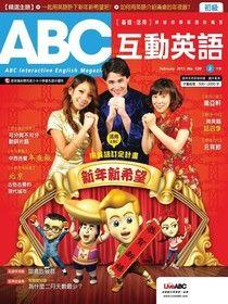 ABC互動英語 02月號/2013 第128期