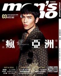 men's uno 男人誌 03月號/2016 第199期