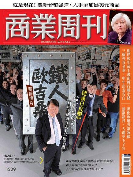 商業周刊 第1529期 2017/03/01
