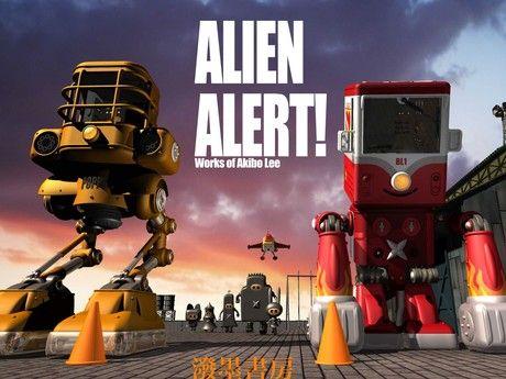 alien alert