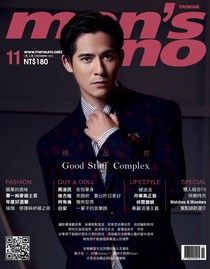 men's uno 男人誌 11月號/2014 第183期