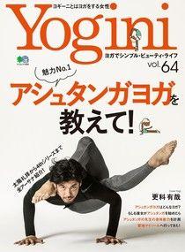Yogini Vol.64 【日文版】